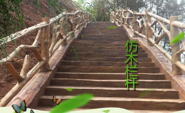 美观有安全保障的四川防护栏杆,景区、公园、小区都有其身影!