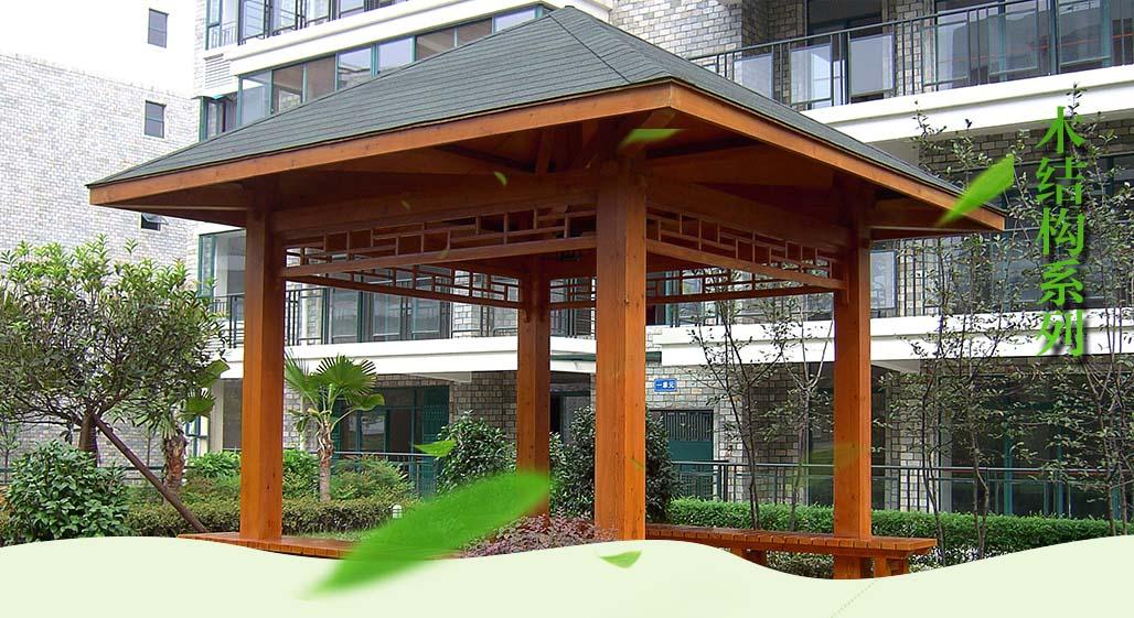 艺源深度解析四川艺术钢木结构的发展历程与主要优势