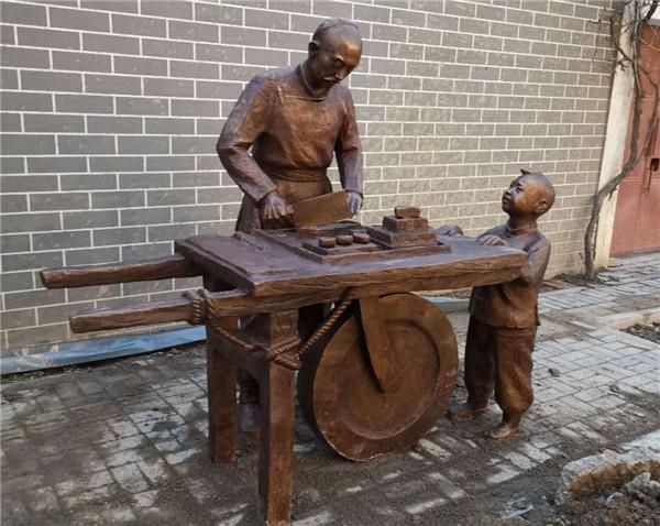 河南人物铜雕