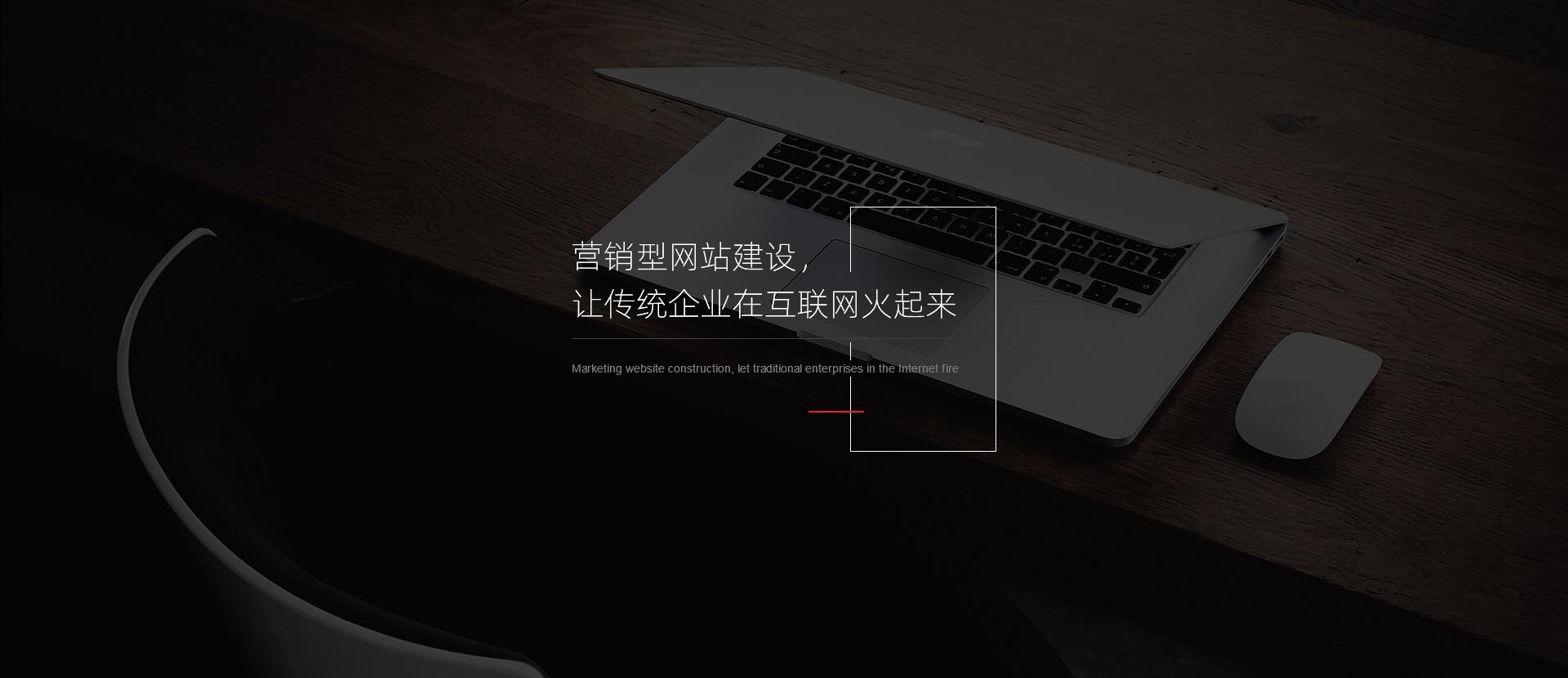宁夏小程序开发设计