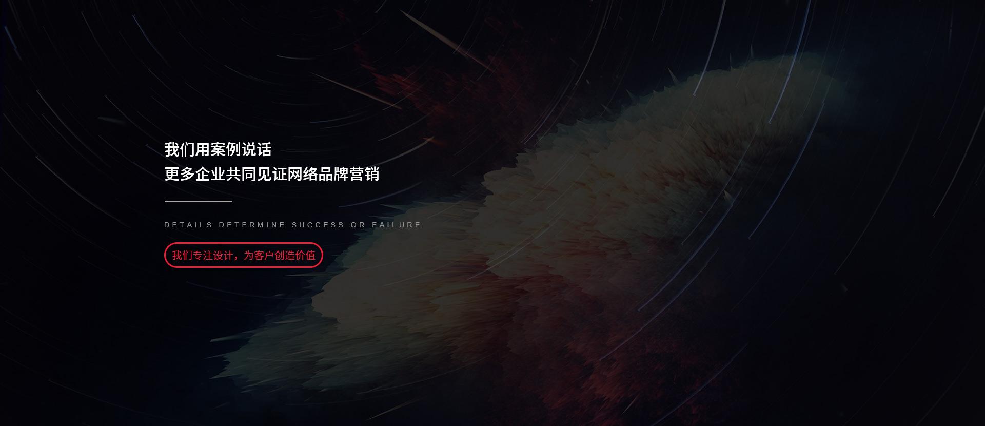 银川搜索引擎推广公司