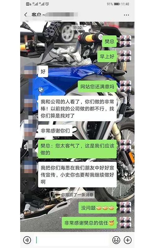 宁夏海思网络公司-小程序开发案例