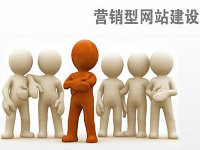 宁夏营销型网站制作设计