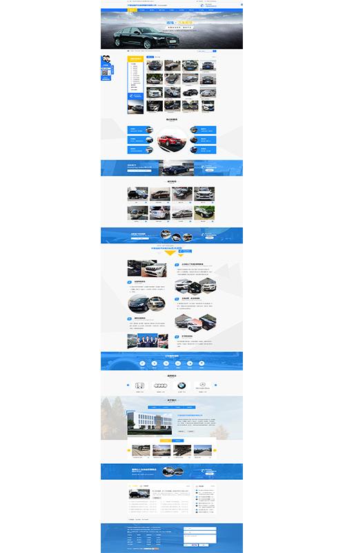 银川的网站设计公司