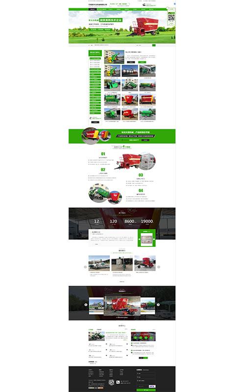 银川专业网站建设