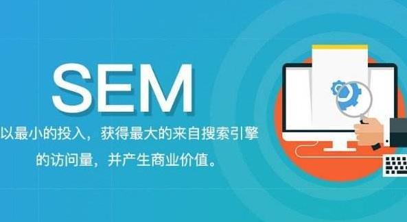 海思网络seo:网站优化要学会分析细节