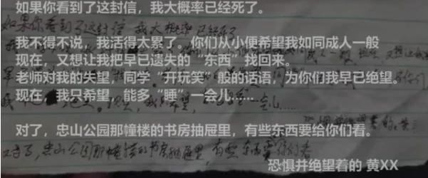 宁夏网络推广公司海思网络新闻资讯