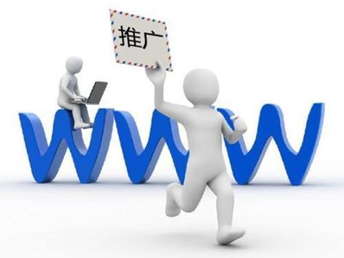 搜索引擎优化如何提高网站权重?看看银川网络推广公司怎么说!