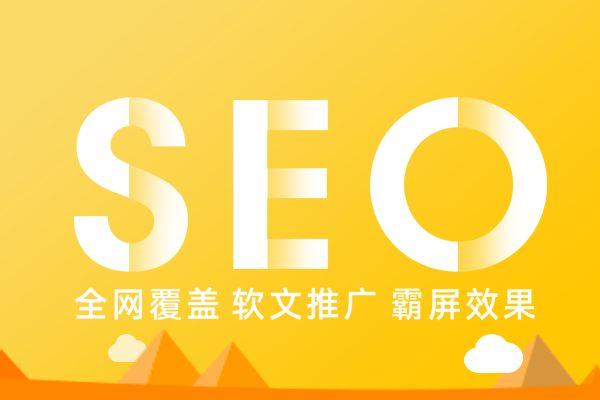 海思网络向您介绍网络推广的方法和技巧。