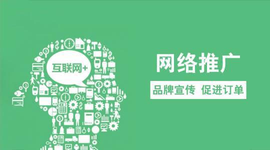 为何传统的企业必须做网络推广。银川网络推广公司