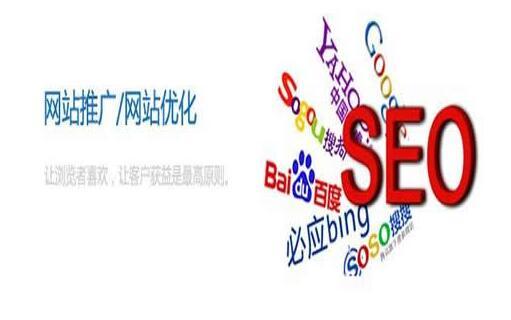 SEO教程:银川网络推广公司教您如何分析竞争对手的网站?