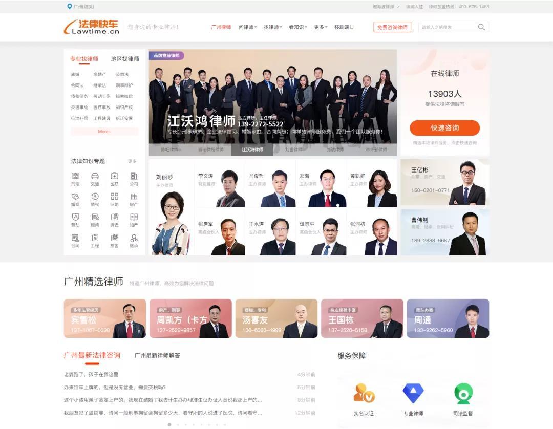 律师如何做好银川网络推广公司?只需做到这两个字!