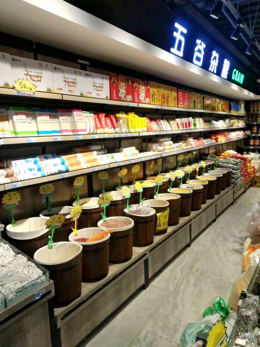 兰州超市便利店货架