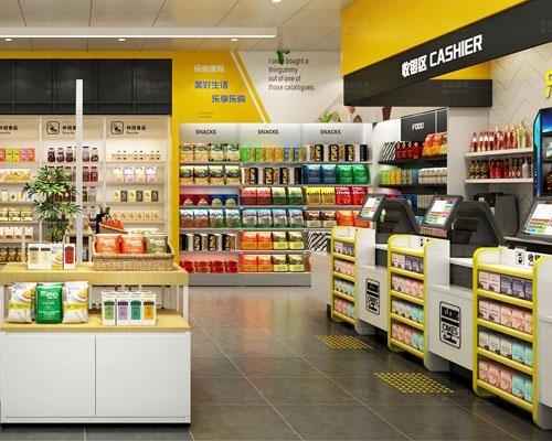 超市货架价格