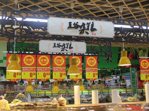 超市货架在现在超市的货物摆放上价值有多大