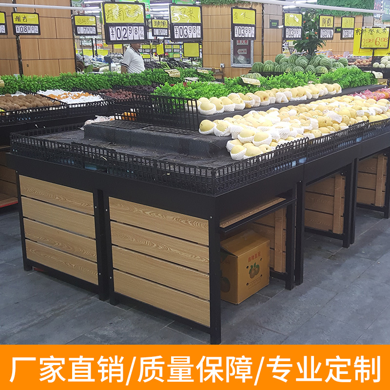 超市货架的颜色如何进行选择?暖色调的有哪些特点!