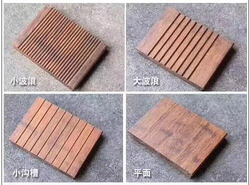 西安重竹木厂家