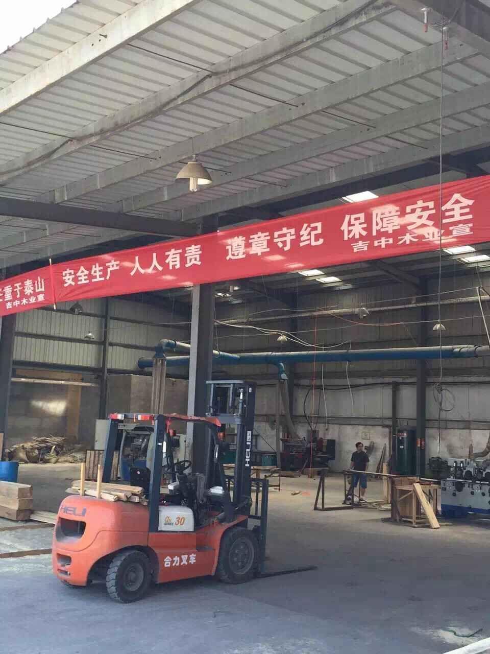 陕西吉中木业生产厂区