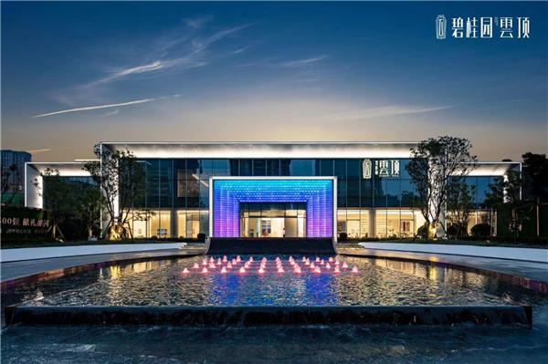 河南空心玻璃砖案例:漯河碧桂园云顶