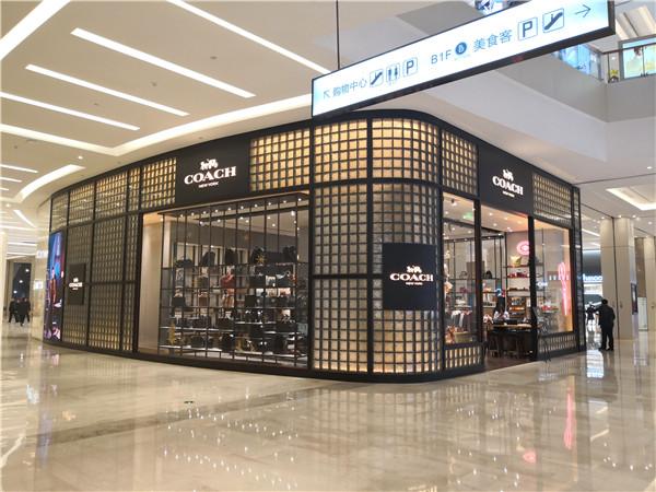 玻璃砖案例:郑州大卫城蔻驰专卖店
