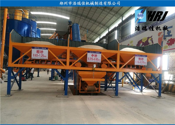 RPC隧道电缆沟盖板(活性粉末混凝土)生产设备安全操作规范