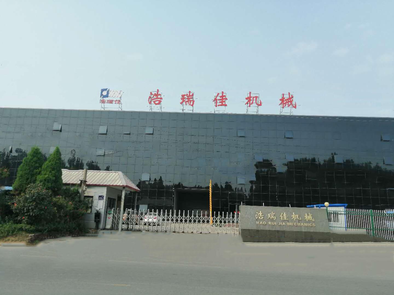 郑州市浩瑞佳机械制造有限公司
