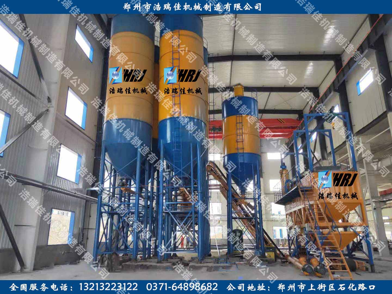 RPC混凝土搅拌站 活性粉末混凝土搅拌站厂家