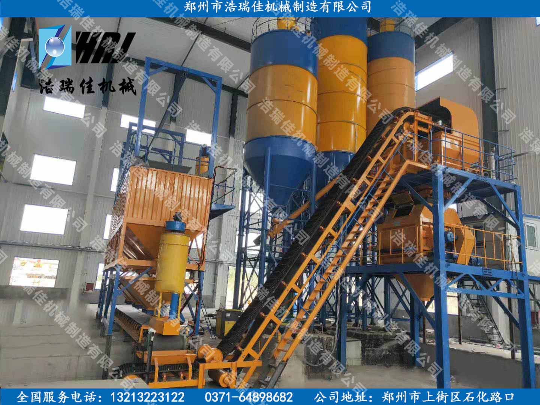 UHPC超高性能混凝土搅拌站