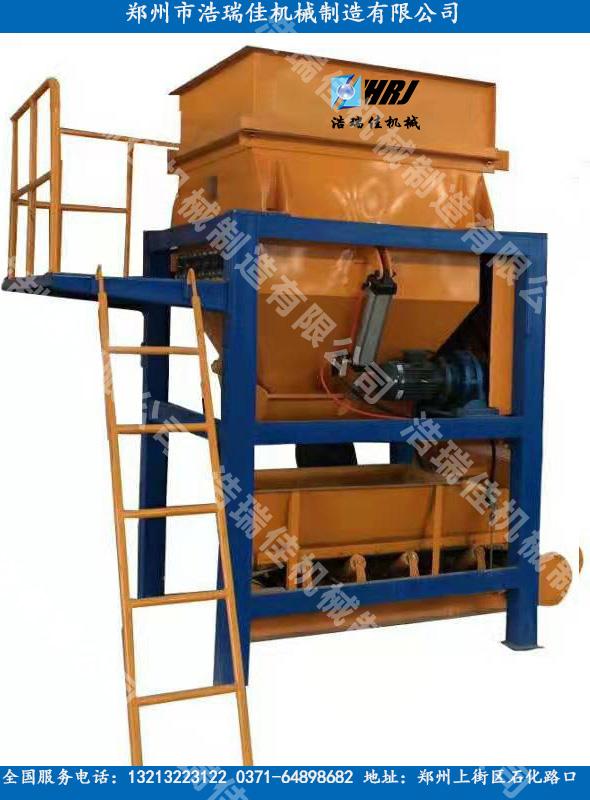 钢纤维分散计量系统