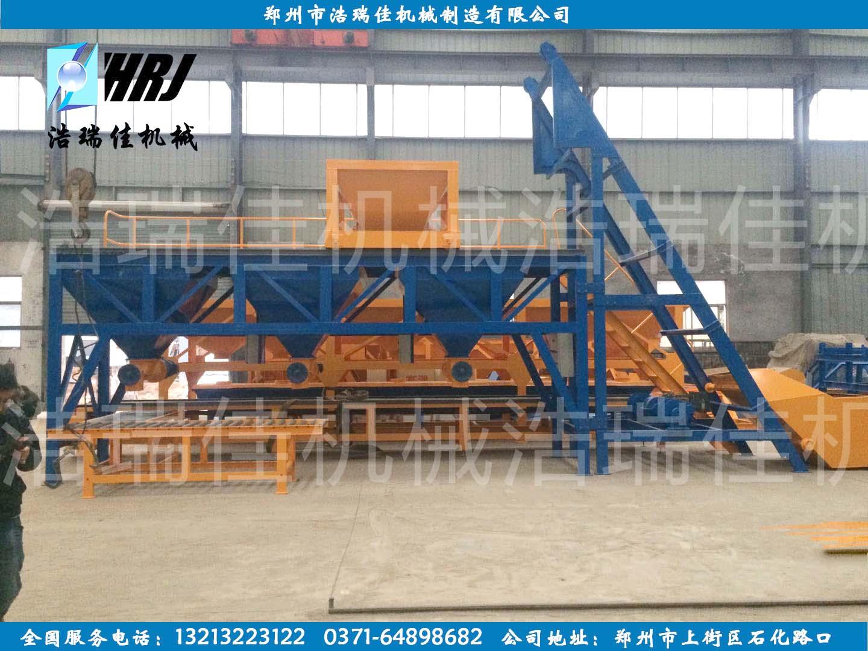 活性粉末混凝土预制构件布料机施工工艺