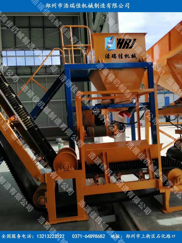 浩瑞佳钢纤维分散计量设备