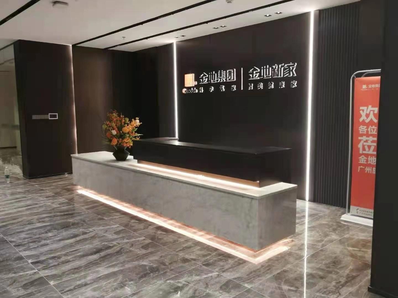 广州泰兴商业大厦五楼展厅完工图