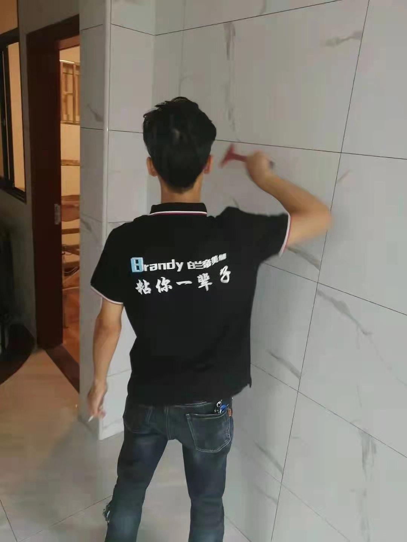 广州景富明珠开工图