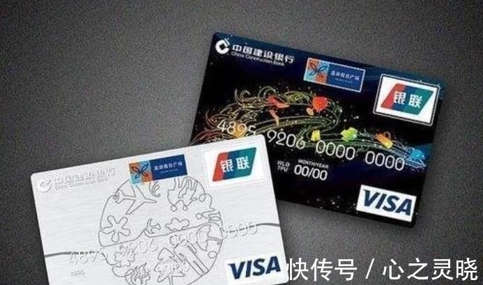 """再见了,纸币!10月1日人民币迎来""""大升级"""",中国再次..世界"""