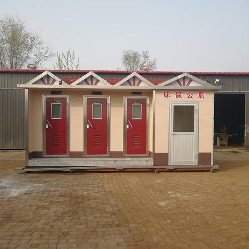 东顺中辰告诉你,成都移动厕所的便利性