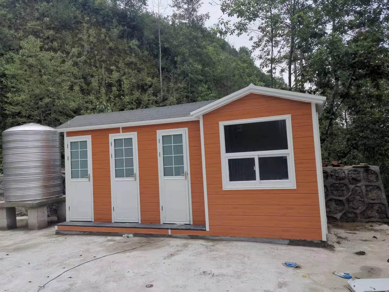 雅安石棉县观景台公厕