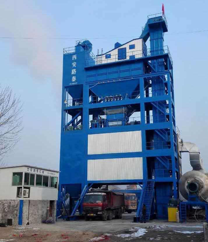 环保型沥青搅拌站生产