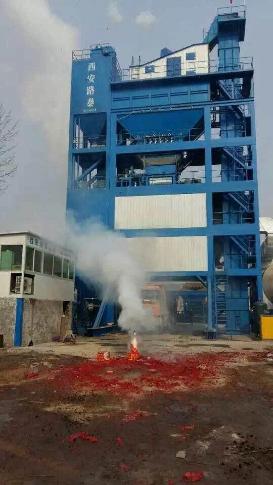 陕西沥青搅拌设备生产