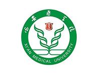 陕西西安医学院