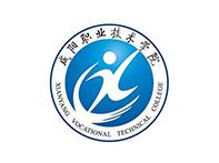 陕西咸阳职业技术学院