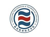 陕西杨凌职业技术学院