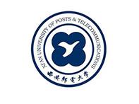 陕西西安邮电大学
