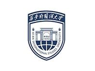 陕西西安外国语大学