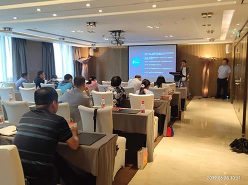 陕西省高校政府采购业务研讨会