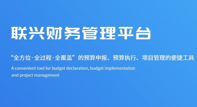 国务院办公厅关于印发中央预算单位政府集中采购目录及标准(2020年版)的通知