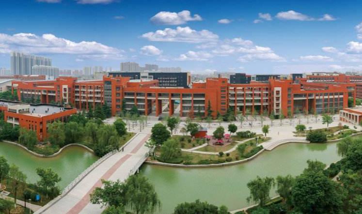 陕西科技大学信息化建设项目竞争性磋商