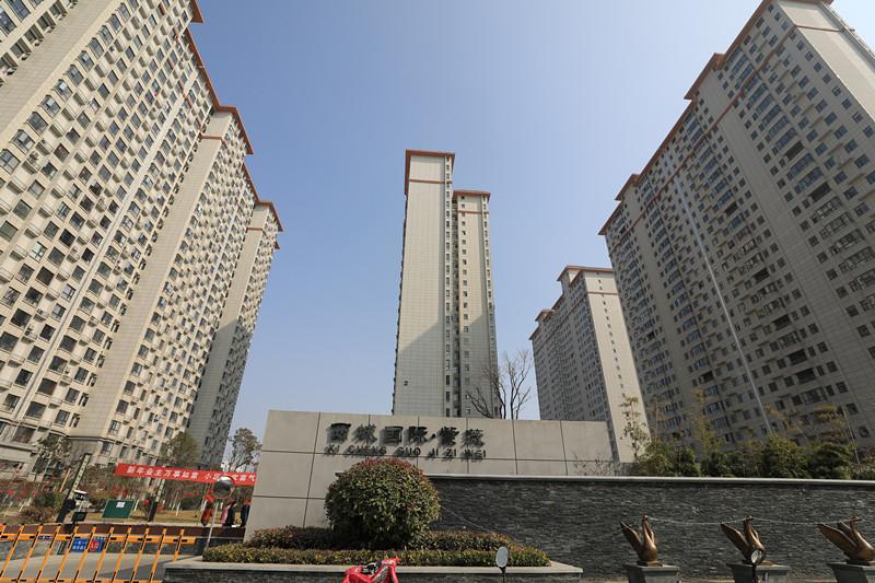 凤翔西城国际
