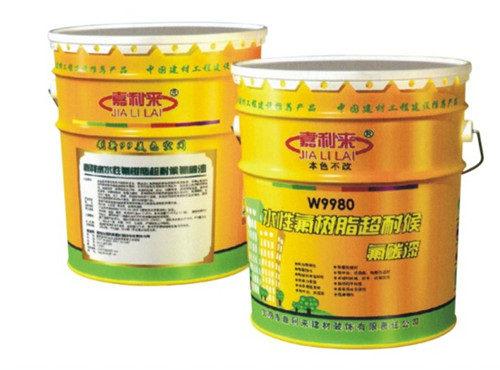 W9980水性氟树脂超耐候氟碳漆