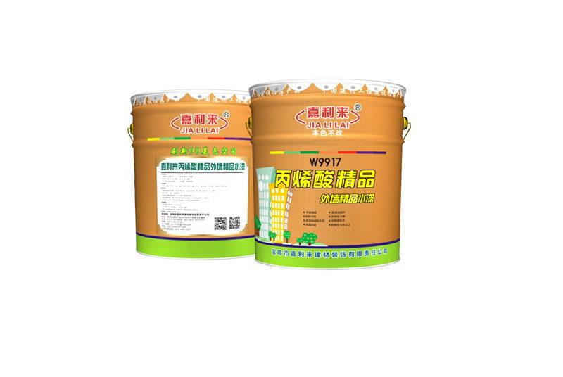 W9917丙烯酸外墙精品水漆