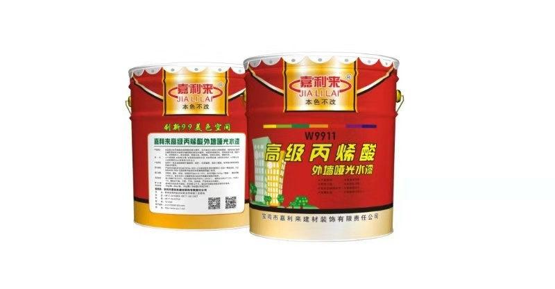 W9911高级丙烯酸外墙哑光水漆